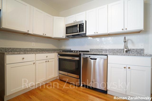 3 Bedrooms, Mid-Cambridge Rental in Boston, MA for $3,995 - Photo 2