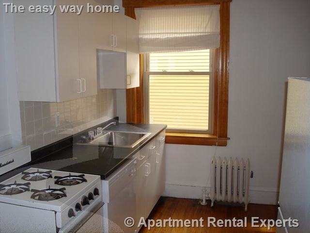 1 Bedroom, Mid-Cambridge Rental in Boston, MA for $2,000 - Photo 2