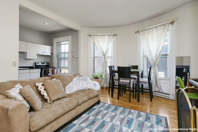 2 Bedrooms, Shawmut Rental in Boston, MA for $2,200 - Photo 2