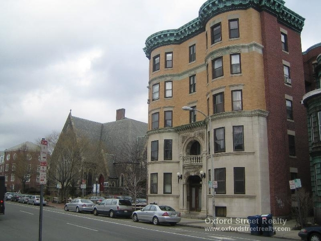 1 Bedroom, Mid-Cambridge Rental in Boston, MA for $1,700 - Photo 1