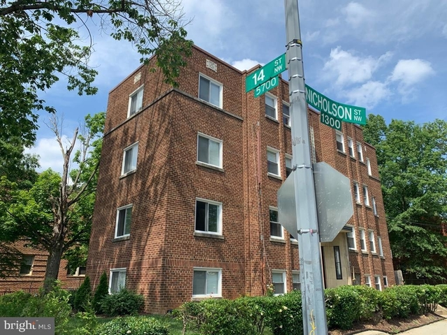 2 Bedrooms, Brightwood Park Rental in Washington, DC for $1,950 - Photo 1