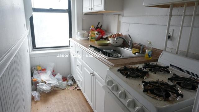 1 Bedroom, Fenway Rental in Boston, MA for $2,650 - Photo 2