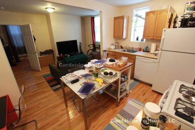 1 Bedroom, East Cambridge Rental in Boston, MA for $1,950 - Photo 2
