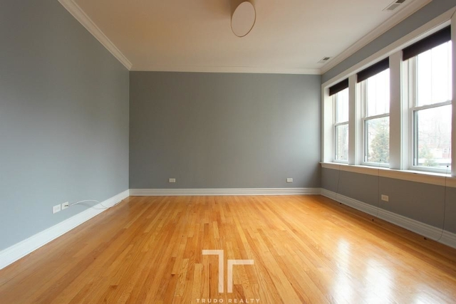 1 Bedroom, Ravenswood Rental in Chicago, IL for $1,475 - Photo 2