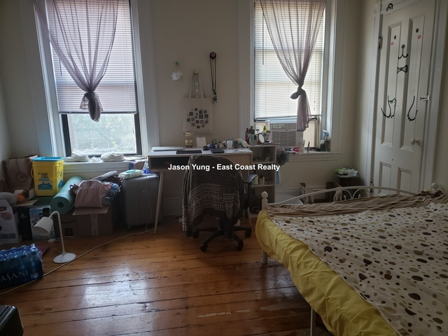 3 Bedrooms, Area IV Rental in Boston, MA for $3,595 - Photo 2