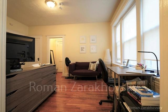 Studio, Commonwealth Rental in Boston, MA for $1,550 - Photo 2