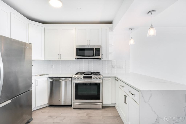2 Bedrooms, Long Island City Rental in NYC for $4,025 - Photo 2