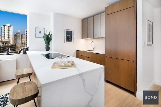 2 Bedrooms, Sutton Place Rental in NYC for $5,000 - Photo 1