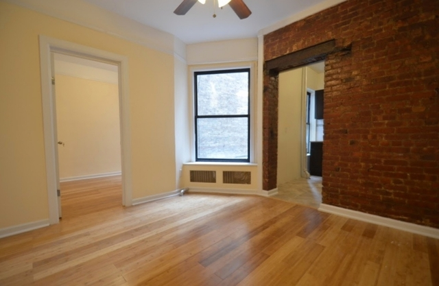 3 Bedrooms, Hamilton Heights Rental in NYC for $2,492 - Photo 2