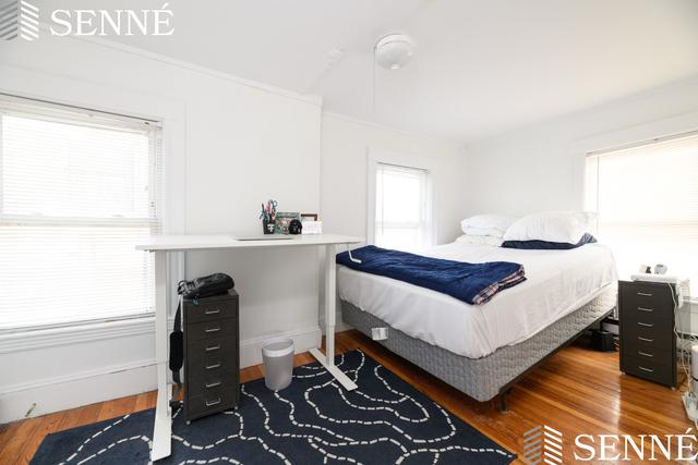 1 Bedroom, Riverside Rental in Boston, MA for $2,000 - Photo 2