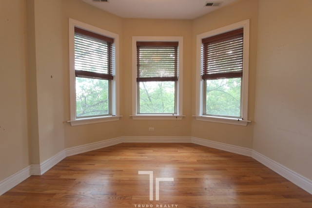 2 Bedrooms, Lakeview Rental in Chicago, IL for $1,950 - Photo 1