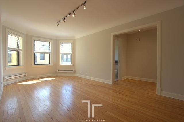 1 Bedroom, Logan Square Rental in Chicago, IL for $1,595 - Photo 1