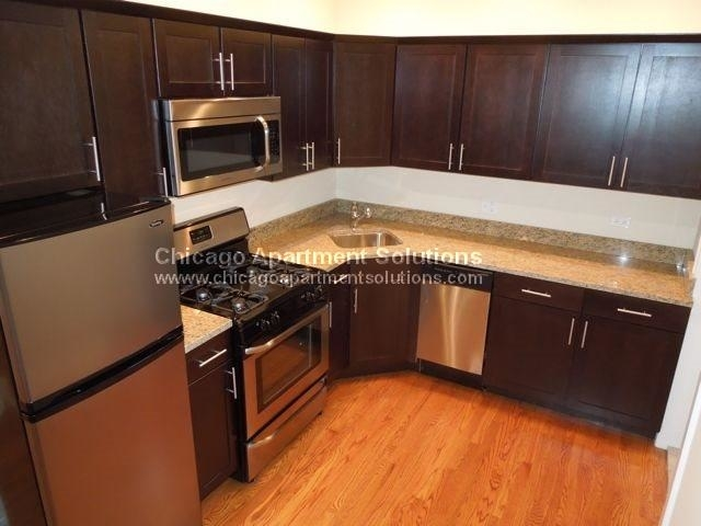 1 Bedroom, Ravenswood Gardens Rental in Chicago, IL for $1,235 - Photo 2