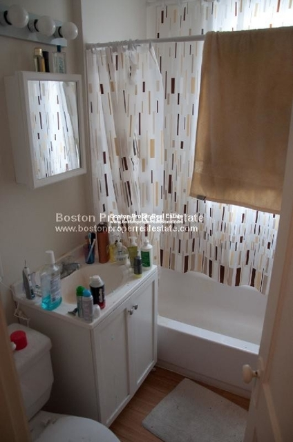 2 Bedrooms, West Fens Rental in Boston, MA for $2,470 - Photo 1