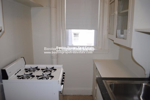2 Bedrooms, West Fens Rental in Boston, MA for $2,470 - Photo 2