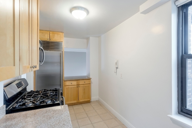 1 Bedroom, Manhattan Valley Rental in NYC for $3,859 - Photo 2