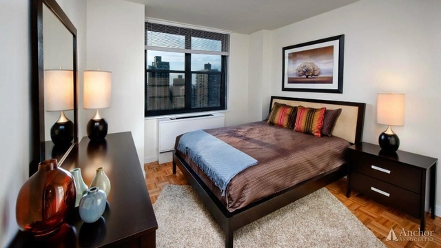 1 Bedroom, Yorkville Rental in NYC for $3,271 - Photo 2