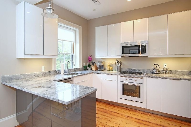 2 Bedrooms, Shawmut Rental in Boston, MA for $4,650 - Photo 1