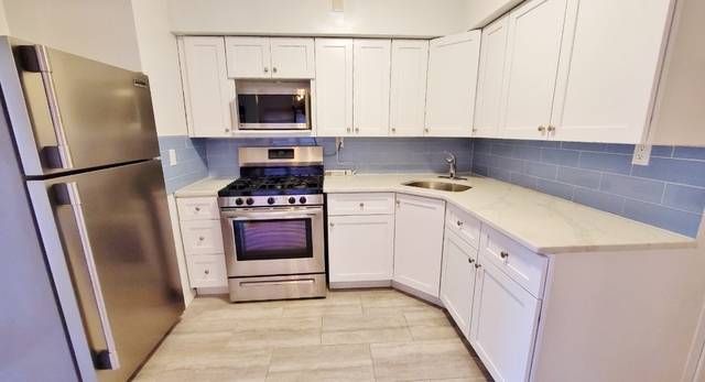 2 Bedrooms, Flushing Rental in NYC for $2,100 - Photo 1