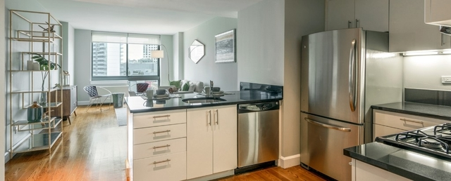 1 Bedroom, Downtown Brooklyn Rental in NYC for $2,720 - Photo 1