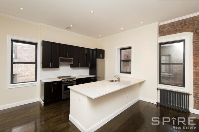 4 Bedrooms, Upper East Side Rental in NYC for $7,450 - Photo 1