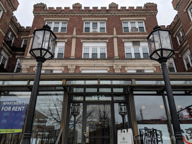 2 Bedrooms, Coolidge Corner Rental in Boston, MA for $2,855 - Photo 1