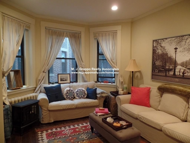 1 Bedroom, West Fens Rental in Boston, MA for $1,950 - Photo 2