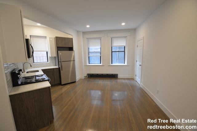 1 Bedroom, West Fens Rental in Boston, MA for $2,550 - Photo 2