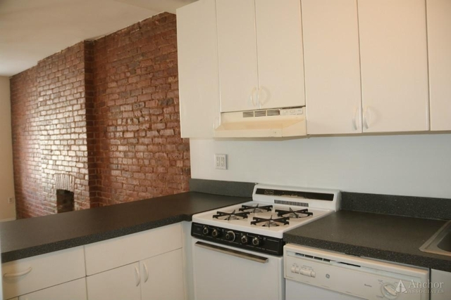 3 Bedrooms, Lyons Rental in Chicago, IL for $4,800 - Photo 1
