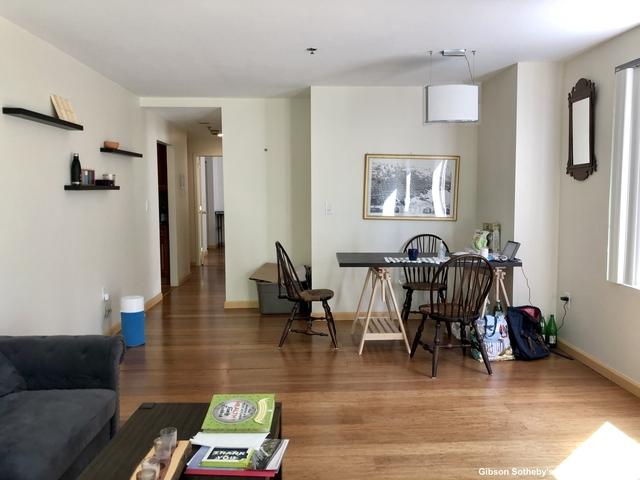 2 Bedrooms, Riverside Rental in Boston, MA for $3,250 - Photo 2