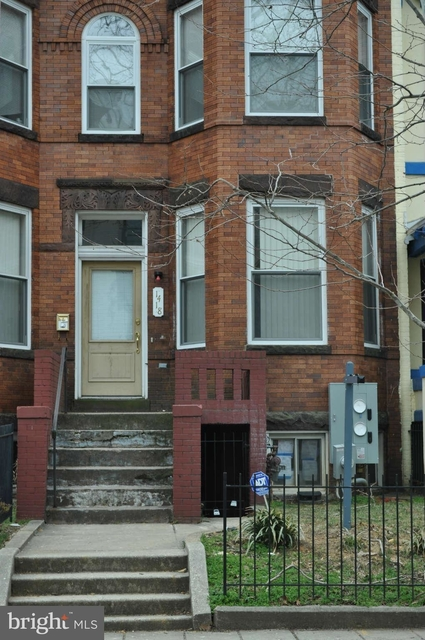 2 Bedrooms, Columbia Heights Rental in Washington, DC for $2,400 - Photo 2