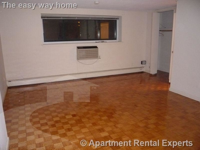 Studio, Mid-Cambridge Rental in Boston, MA for $1,800 - Photo 1