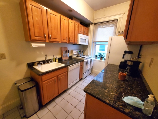 1 Bedroom, West Fens Rental in Boston, MA for $1,925 - Photo 1