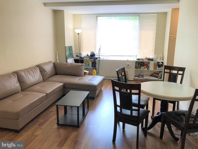 1 Bedroom, Radnor - Fort Myer Heights Rental in Washington, DC for $1,650 - Photo 2