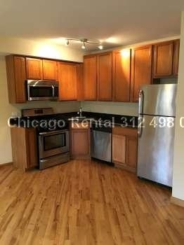 2 Bedrooms, Kenwood Rental in Chicago, IL for $1,395 - Photo 2