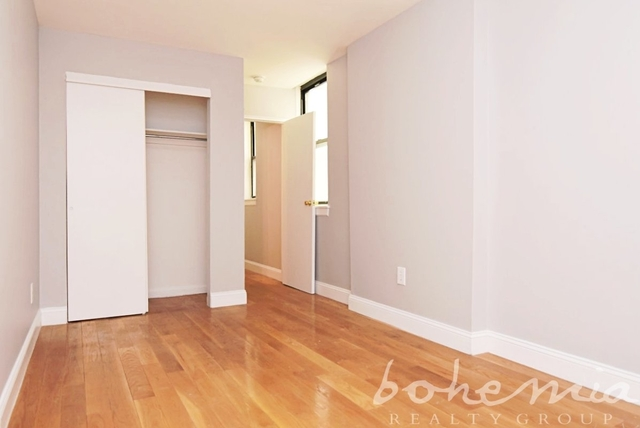 1 Bedroom, Central Harlem Rental in NYC for $1,875 - Photo 2