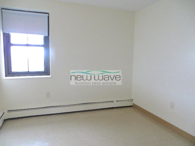 2 Bedrooms, Shawmut Rental in Boston, MA for $2,600 - Photo 2