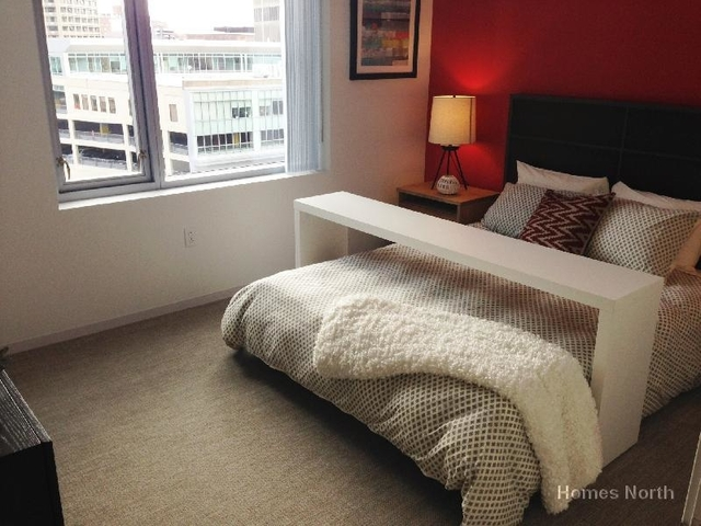 2 Bedrooms, Kendall Square Rental in Boston, MA for $3,544 - Photo 1