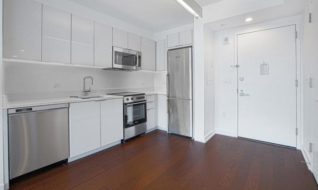 2 Bedrooms, Morningside Heights Rental in NYC for $4,760 - Photo 1