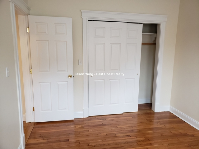 2 Bedrooms, West Fens Rental in Boston, MA for $2,195 - Photo 2