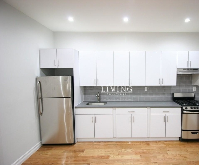 2 Bedrooms, East New York Rental in NYC for $2,000 - Photo 2