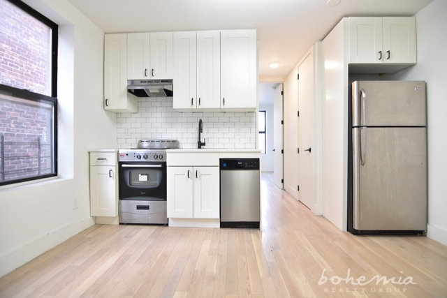 1 Bedroom, Central Harlem Rental in NYC for $1,925 - Photo 2