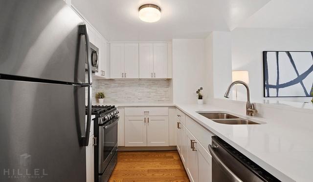 1 Bedroom, Kew Gardens Hills Rental in NYC for $2,350 - Photo 1