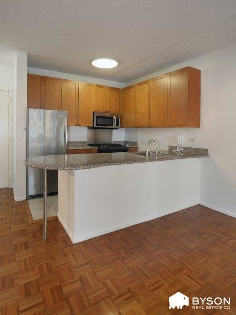2 Bedrooms, Civic Center Rental in NYC for $4,750 - Photo 1