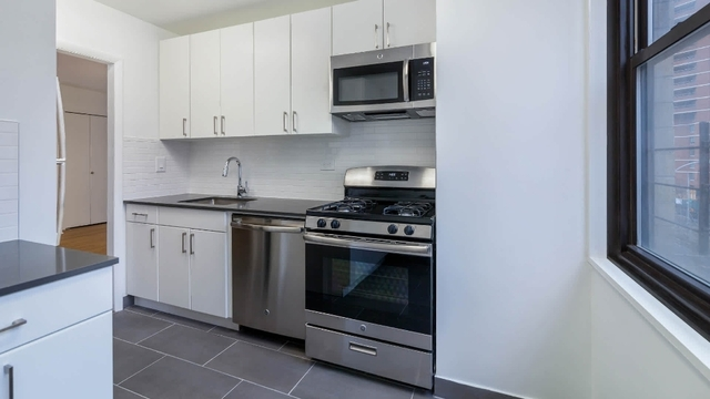 3 Bedrooms, Rose Hill Rental in NYC for $5,987 - Photo 2