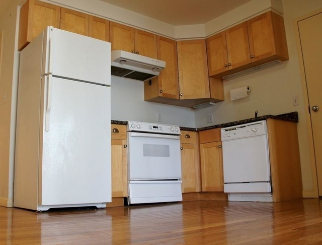 1 Bedroom, West Fens Rental in Boston, MA for $2,495 - Photo 1