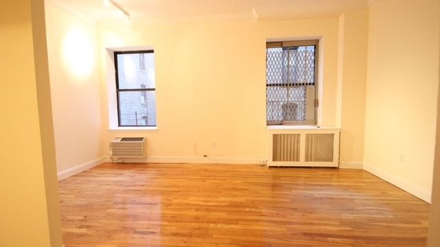 1 Bedroom, Morningside Heights Rental in NYC for $2,900 - Photo 2