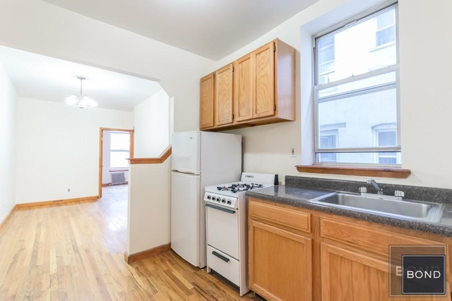 2 Bedrooms, Upper East Side Rental in NYC for $2,433 - Photo 1