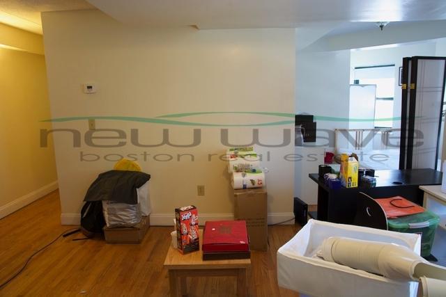 3 Bedrooms, Lower Roxbury Rental in Boston, MA for $4,400 - Photo 2