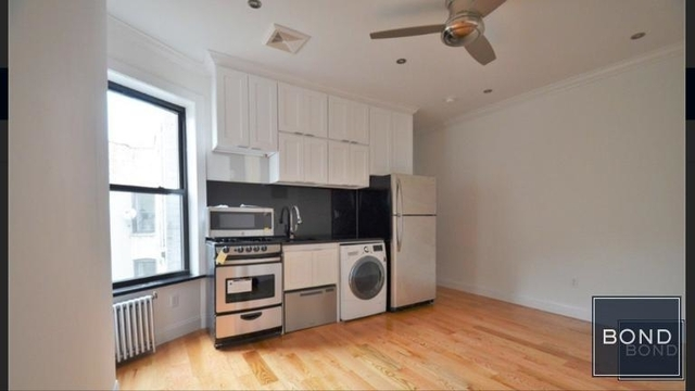 4 Bedrooms, Hamilton Heights Rental in NYC for $2,800 - Photo 2